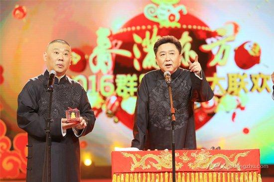 资讯生活东方卫视春晚编排出炉,将推出新春特别节目